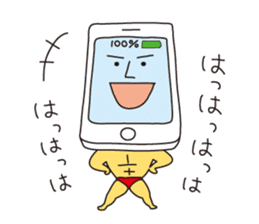 Smartphone Man sticker #445777