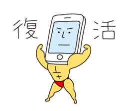 Smartphone Man sticker #445782