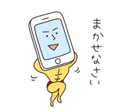 Smartphone Man sticker #445802
