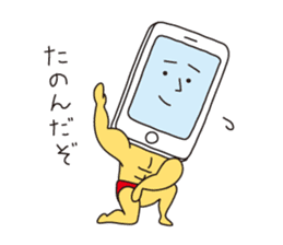 Smartphone Man sticker #445805