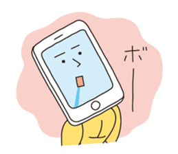 Smartphone Man sticker #445807