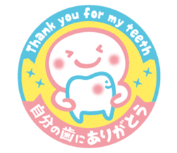 back tooth's OKKUN sticker #445947