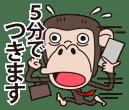 Mr.Chimpanzee sticker #446650