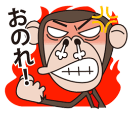 Mr.Chimpanzee sticker #446652
