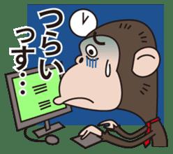 Mr.Chimpanzee sticker #446653