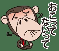 Mr.Chimpanzee sticker #446658