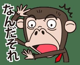 Mr.Chimpanzee sticker #446659