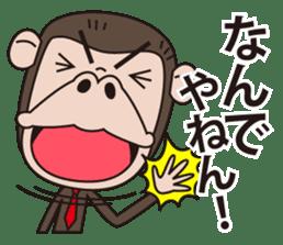 Mr.Chimpanzee sticker #446660