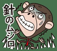 Mr.Chimpanzee sticker #446662