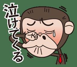 Mr.Chimpanzee sticker #446663