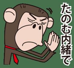 Mr.Chimpanzee sticker #446666