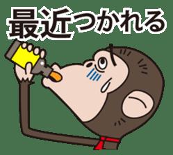 Mr.Chimpanzee sticker #446667