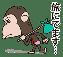 Mr.Chimpanzee sticker #446670