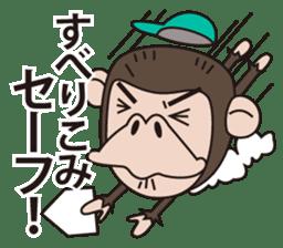 Mr.Chimpanzee sticker #446673