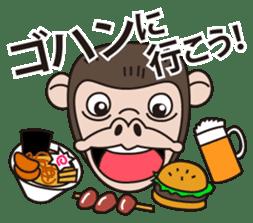Mr.Chimpanzee sticker #446680