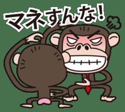 Mr.Chimpanzee sticker #446682