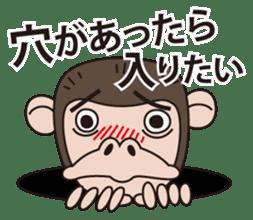 Mr.Chimpanzee sticker #446683