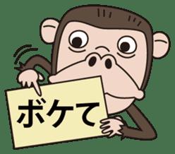 Mr.Chimpanzee sticker #446687