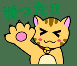 Kitten Nyanta sticker #446818