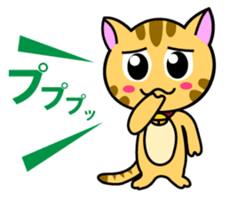Kitten Nyanta sticker #446820