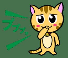 Kitten Nyanta sticker #446820