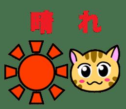 Kitten Nyanta sticker #446828