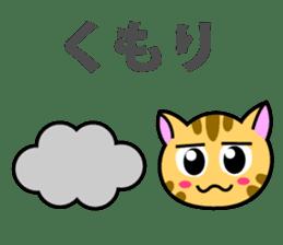 Kitten Nyanta sticker #446829