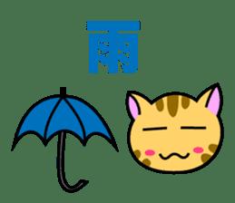 Kitten Nyanta sticker #446830