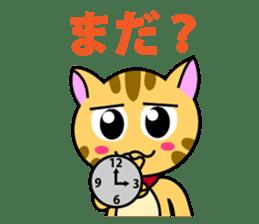 Kitten Nyanta sticker #446834