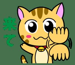 Kitten Nyanta sticker #446836