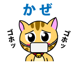 Kitten Nyanta sticker #446844