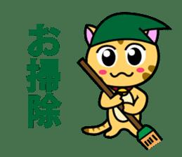 Kitten Nyanta sticker #446846
