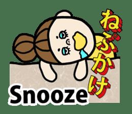 English in Tohoku dialect of Japan sticker #447055