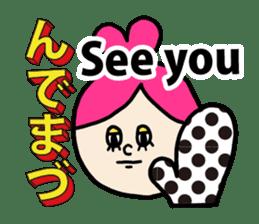 English in Tohoku dialect of Japan sticker #447057