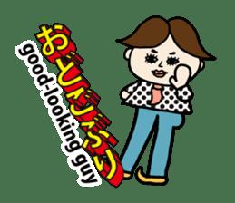 English in Tohoku dialect of Japan sticker #447060