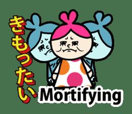 English in Tohoku dialect of Japan sticker #447061
