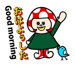 English in Tohoku dialect of Japan sticker #447063