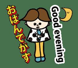 English in Tohoku dialect of Japan sticker #447064