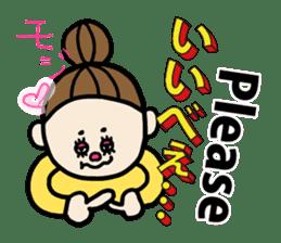 English in Tohoku dialect of Japan sticker #447065