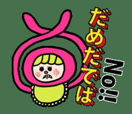 English in Tohoku dialect of Japan sticker #447066