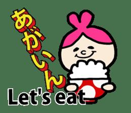 English in Tohoku dialect of Japan sticker #447067