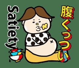 English in Tohoku dialect of Japan sticker #447068