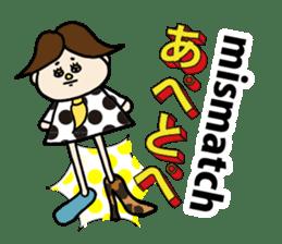 English in Tohoku dialect of Japan sticker #447069