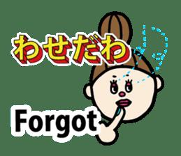 English in Tohoku dialect of Japan sticker #447070