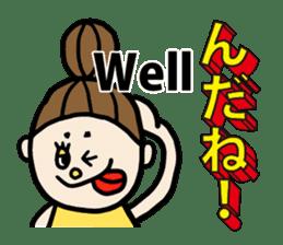 English in Tohoku dialect of Japan sticker #447075