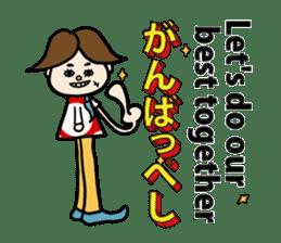 English in Tohoku dialect of Japan sticker #447076