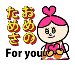 English in Tohoku dialect of Japan sticker #447082