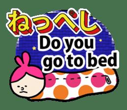 English in Tohoku dialect of Japan sticker #447083