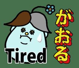 English in Tohoku dialect of Japan sticker #447088