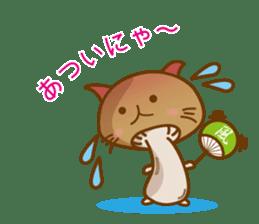 Mushroom-cat sticker #447214